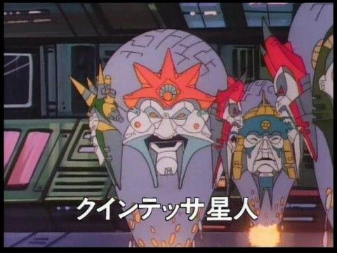 戦え!超ロボット生命体トランスフォーマーの画像 p1_30