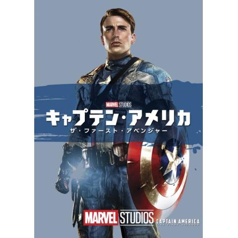 キャプテン・アメリカの画像 p1_34