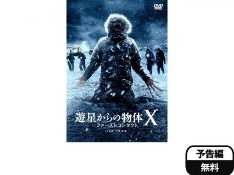 【アニメ】ルパン三世ファーストコンタクトの動画 …