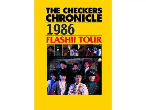 チェッカーズ 1986 FLASH!! TOUR