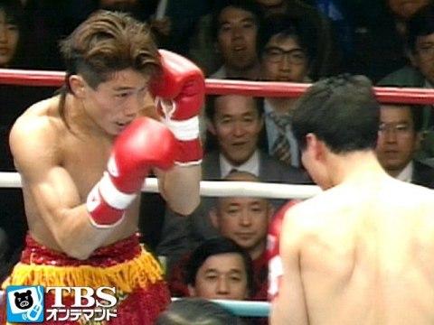 スポーツ 畑山隆則×崔重七(1996)...