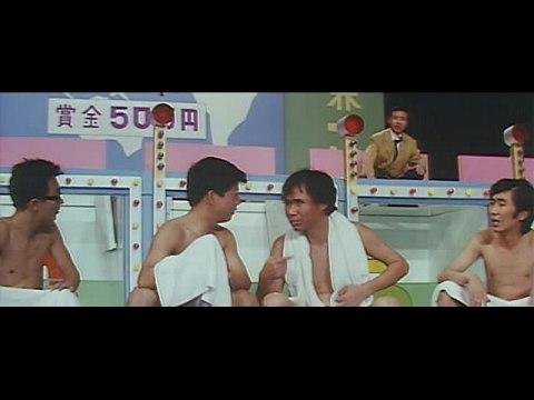 映画 ヤングおー!おー!日本のジョウシキでーす ヤングおー!おー!日本の ...