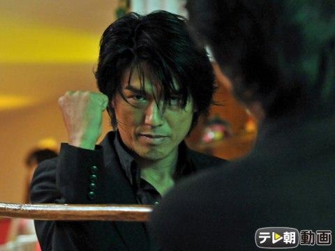第1夜 景気のいい男(2012年1月6日放送)