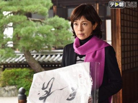 洋服が素敵な宇田川綾子さん