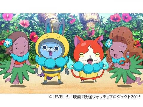 アニメ 映画 妖怪ウォッチ エンマ大王と5つの物語だニャン フル動画