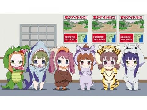 #1 動物園でGO!