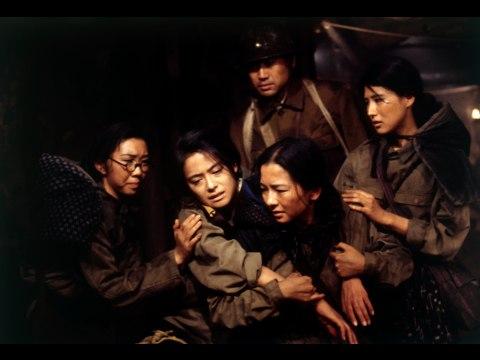 映画『ひめゆりの塔(1995)』の動画| 【初月無料】動画配信サービスの ...