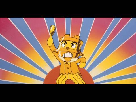 映画 それいけ!アンパンマン 鉄火のマキちゃんと金のかまめしどん