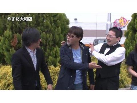 第1話 ぱちんこCR北斗の拳7 転生