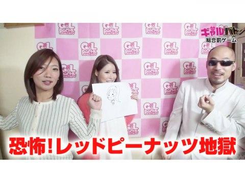 #1(4) スロットバトル激戦の末、総合罰ゲーム!!