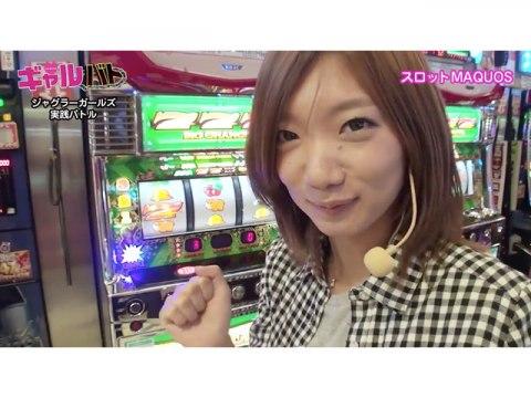 #2(1) 真野淳子vs朝陽しおり ジャグラーガールズ