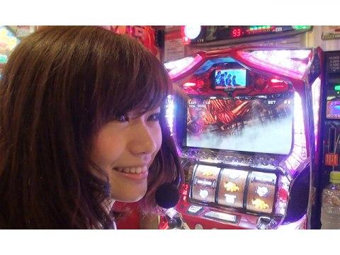 #4(1) スロットマクオス 安枝瞳vs矢部文野 パチスロゴッドイーター