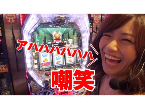#7(1) スロットマクオス 安枝瞳VS真野淳子 エヴァ決意VSシャドハ2