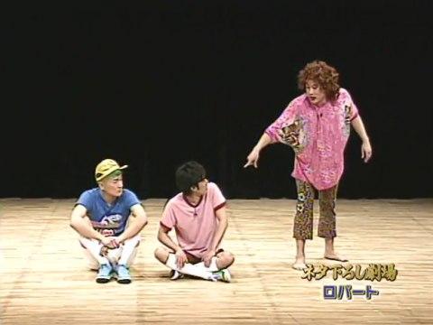 非売よしもと本物流~月刊レンタルDVD(配信用)~7月号青版