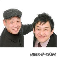 Images of 夏井貴浩 - JapaneseC...
