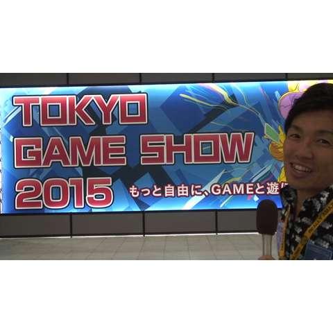 東京ゲームショウ2015レポート【決定版】