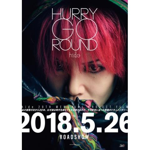 hide 20th Memorial Project Film「HURRY GO ROUND」 予告編