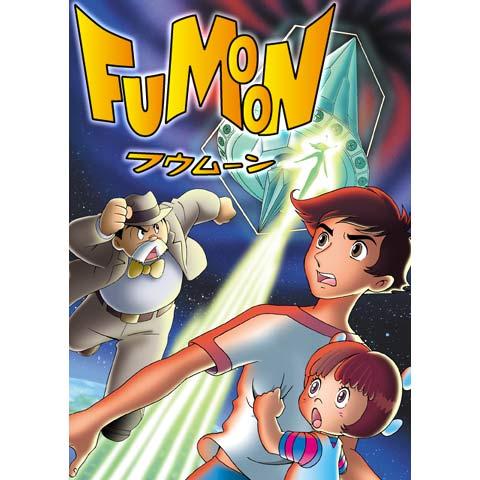 24時間テレビスペシャルアニメ~フウムーン~