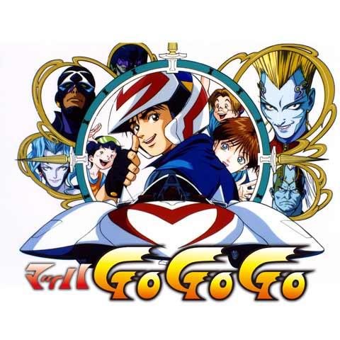 マッハGoGoGo('97年版)