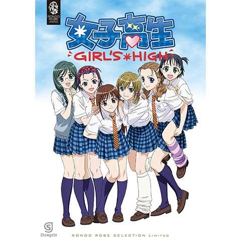 女子高生-Girl's-High-