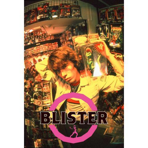 ブリスター!