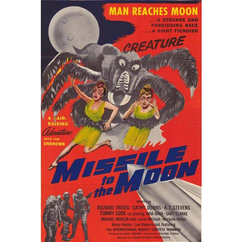 月へのミサイル