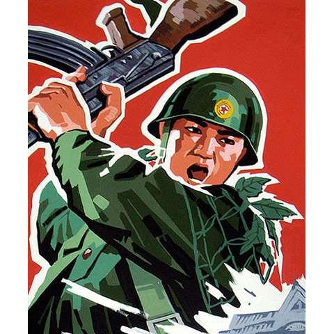 これが朝鮮だ:朝鮮戦争カラー記録