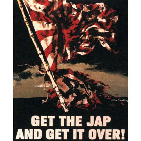 太平洋戦争2 終戦