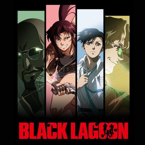ブラック・ラグーン