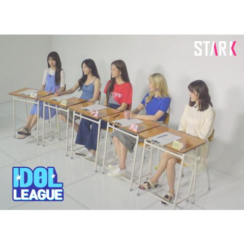 STAR-K IDOL LEAGUE