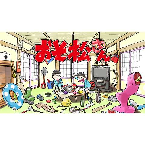 おそ松さんショートフィルムシリーズ