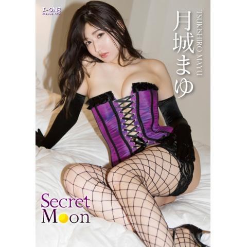 月城まゆ Secret Moon