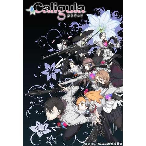 Caligula-カリギュラ-
