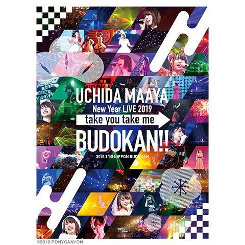 UCHIDA MAAYA New Year LIVE 2019 「take you take me BUDOKAN!!」