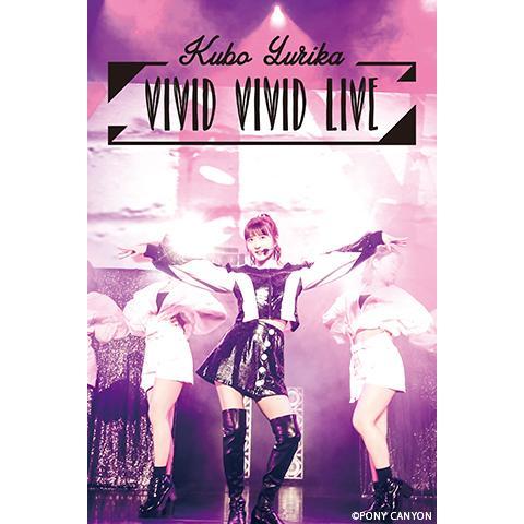 KUBO YURIKA VIVID VIVID LIVE