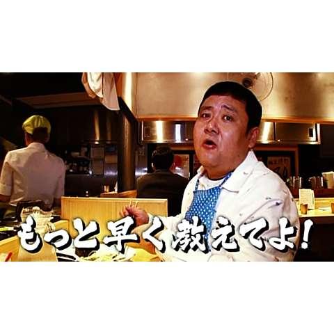 ドロンズ石本の突撃!東京口コミらーめん