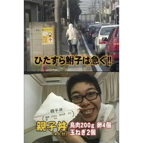鮒子のViva☆特売!