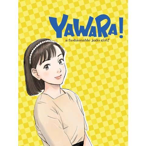 YAWARA!(第1話~第81話)