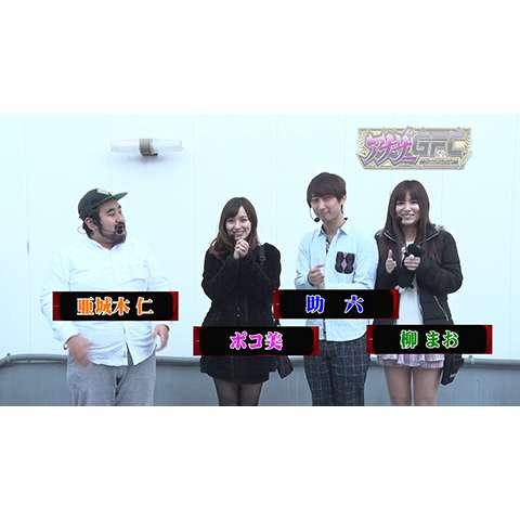 GFC(ガチンコ&グンダン・ファイティング・チャンピオンシップ)アナザーGFC85