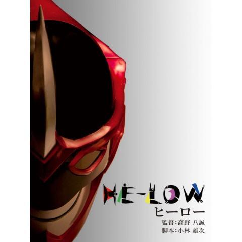 HE-LOW