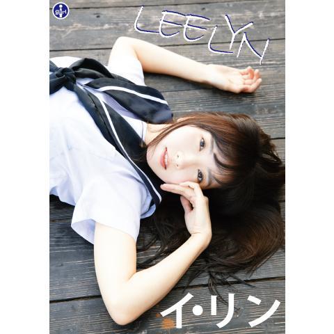 イ・リン『LEE LYN』