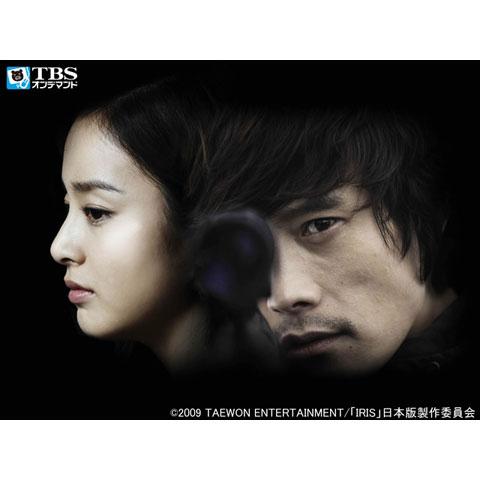 韓国ドラマ「IRIS -アイリス-」(イ・ビョンホン)