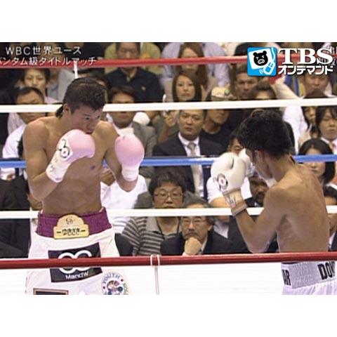 亀田和毅×ボーイ・ドンディー・プマール(2011) WBC世界ユースバンタム級タイトルマッチ
