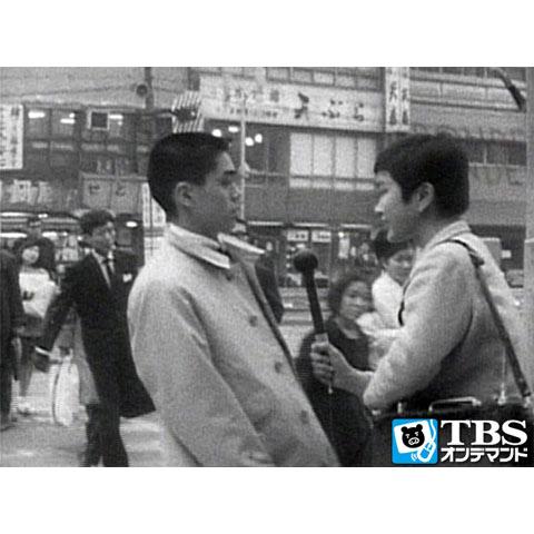 TBS名作ドキュメンタリー特選~萩元晴彦~現代の主役「日の丸」