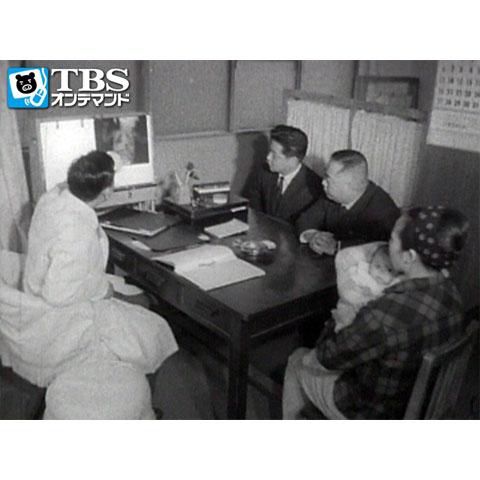 TBS名作ドキュメンタリー特選~萩元晴彦~カメラルポルタージュ「命ひとつ」
