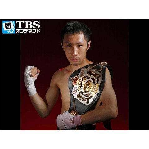 大久保雅史×ロッキー・フェンテス(2010) OPBF東洋太平洋フライ級タイトルマッチ