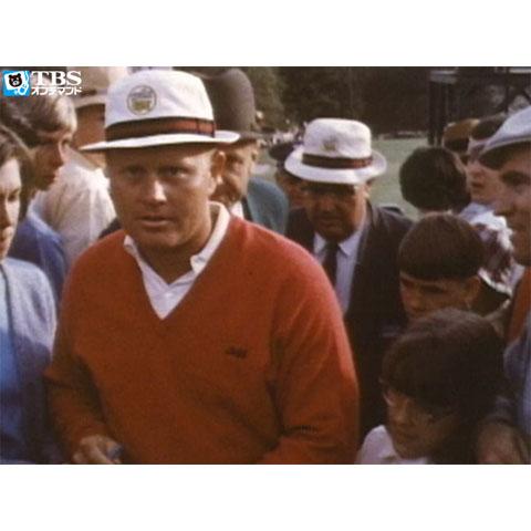 マスターズ・オフィシャル・フィルム1966(ジャック・ニクラウス)