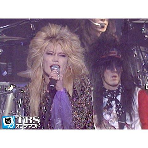 90's ライブコレクション アイラブバンド「ZIGGY」