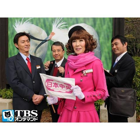 湯けむりバスツアー 桜庭さやかの事件簿4