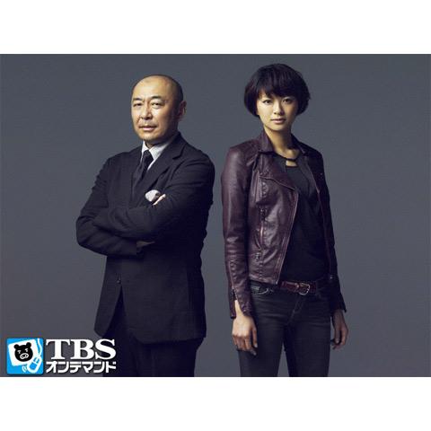 確証~警視庁捜査3課 スペシャル動画